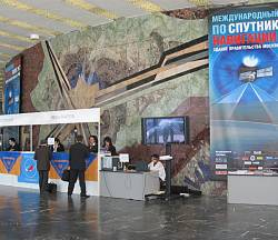 2011 International Satellite Navigation Forum