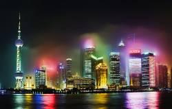 CSNC 2017: 8th China Satellite Navigation Conference