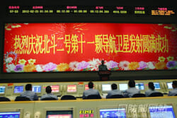 China Will Launch Five Compass /BeiDou Satellites in 2012