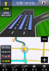 China Approves License for 18 Mapping Services — AutoNavi Included, Google Unlikely Choice