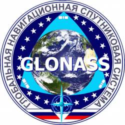 Russia Launches Three GLONASS Satellites