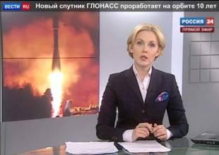 Russia's First GLONASS-K In Orbit, CDMA Signals Coming