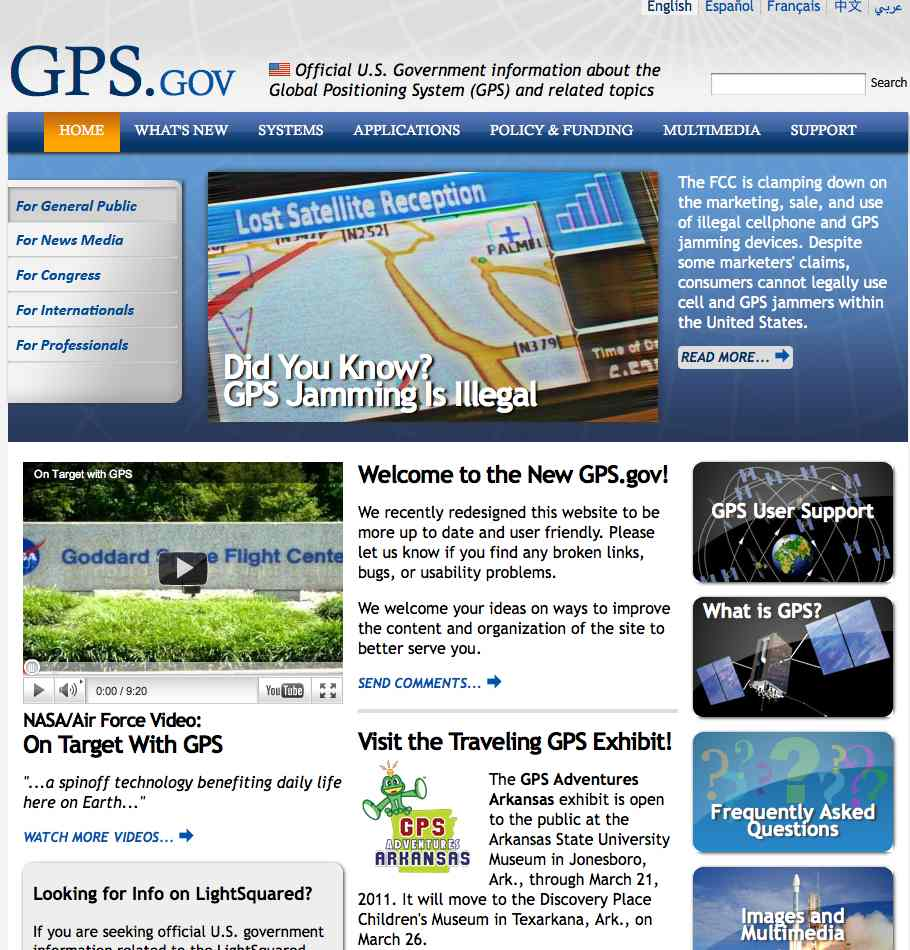 GPS.gov Website Gets a Make-Over