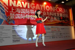 China's Compass/Beidou Will Headline Shanghai NaviForum Conference