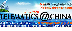 Telematics@China Conference