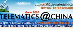 Telematics@China Conference