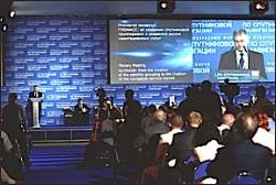 2012 International Satellite Navigation Forum/ NAVITECH