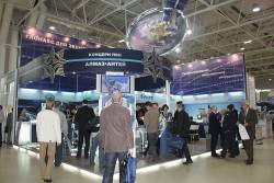2013 International Satellite Navigation Forum/ Navitech Expo