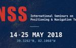 GNSS International Seminars on Positioning & Navigation Technologies