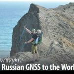 Ivan Revnivykh: Bringing Russian GNSS to the World